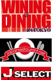 WINING DINING IN TOKYO