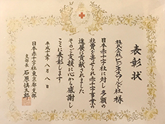 Japan Red Cross Society